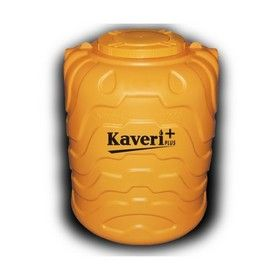 500 Litres Kaveri Plus Yellow Triple Layer Water Tank