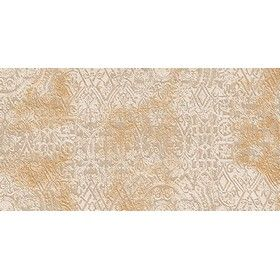 Zuri-Camel-Decor-475x242-small